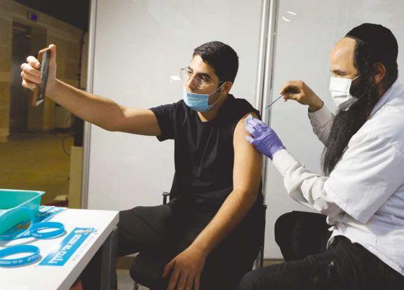 Israel será el primer país en probar una vacuna oral contra el Covid-19