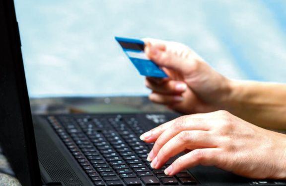Crece el e-commerce en la región y apuntan a generar más empleo