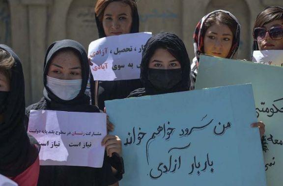 Los talibanes reemplazaron al Ministerio de la Mujer por el de Prevención del Vicio