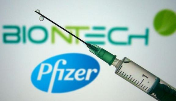 Pfizer anunció una alta eficacia de dosis de refuerzo a su vacuna