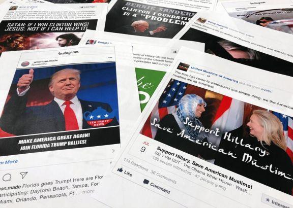 """Se podrá pedir a una junta de supervisión la eliminación de """"contenido dañino"""" en Facebook"""
