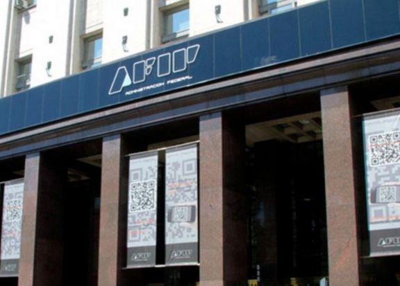Afip volvió a prorrogar la feria fiscal y sumó nueva excepción