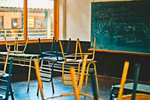 Reprograman capacitación docente en  Misiones: se hará del 5 al 9 de octubre