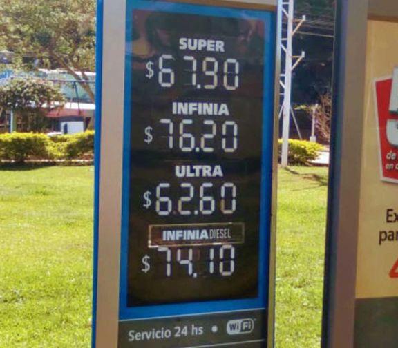 Suba de combustibles impactó más en surtidores del interior