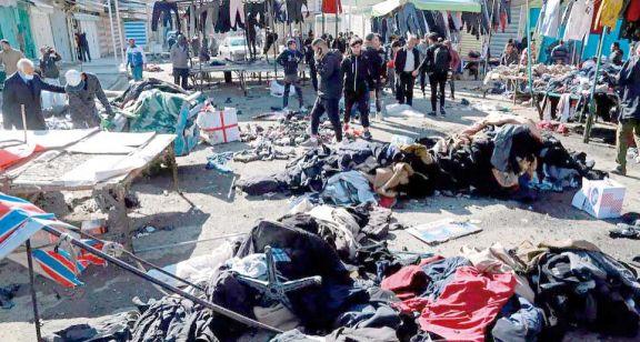 Doble ataque suicida dejó 32 muertos y varios heridos