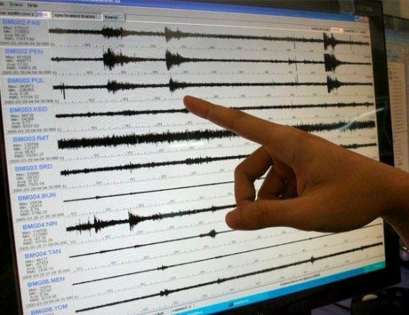 Chile reportó un terremoto de 7 grados en la escala de Richter en la Antártida