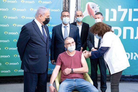 Israel: la mortalidad se redujo 98,9% entre los vacunados