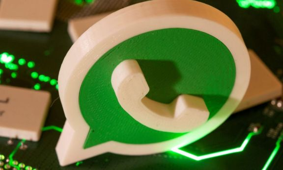 WhatsApp: qué pasará si no aceptás las nuevas condiciones del mensajero