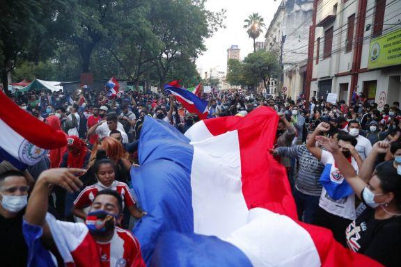 Manifestaciones en Asunción