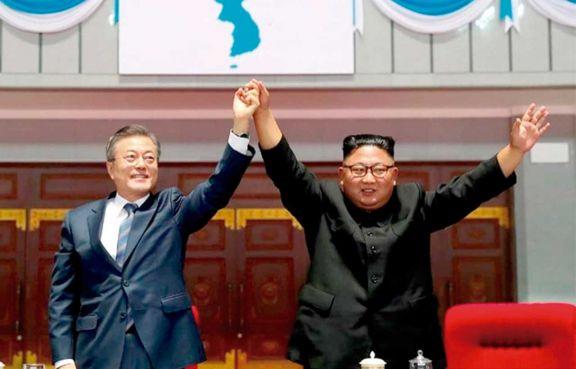 Los coreanos presentaron su candidatura conjunta para los Juegos Olímpicos 2032