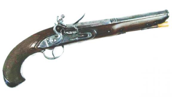 El inventario (1768)