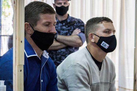 Continúa el juicio por el doble homicidio de Puerto Rosario