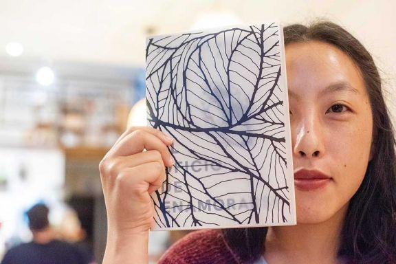 ELI KEO o el descubrimiento del camino a la ilustración en 'El oficio de enamorar'