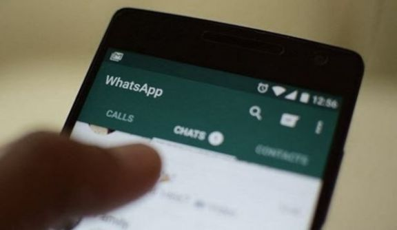 Investigarán a WhatsApp por su nueva política de privacidad