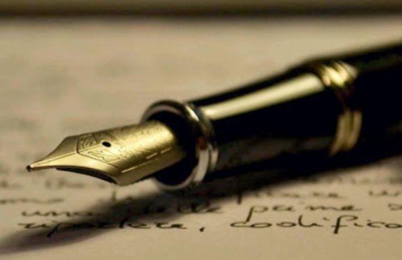 La Biblioteca del Parque convoca para la actualización del Catálogo de Escritores Misioneros
