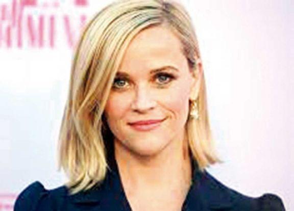 Reese Witherspoon contó cómo interpretar 'Alma salvaje' le cambió la vida