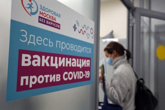 La variante Delta de coronavirus obliga a una parte del mundo a aplicar nuevas restricciones