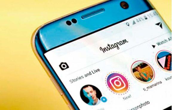 Instagram permitirá compartir Stories para usuarios pagos